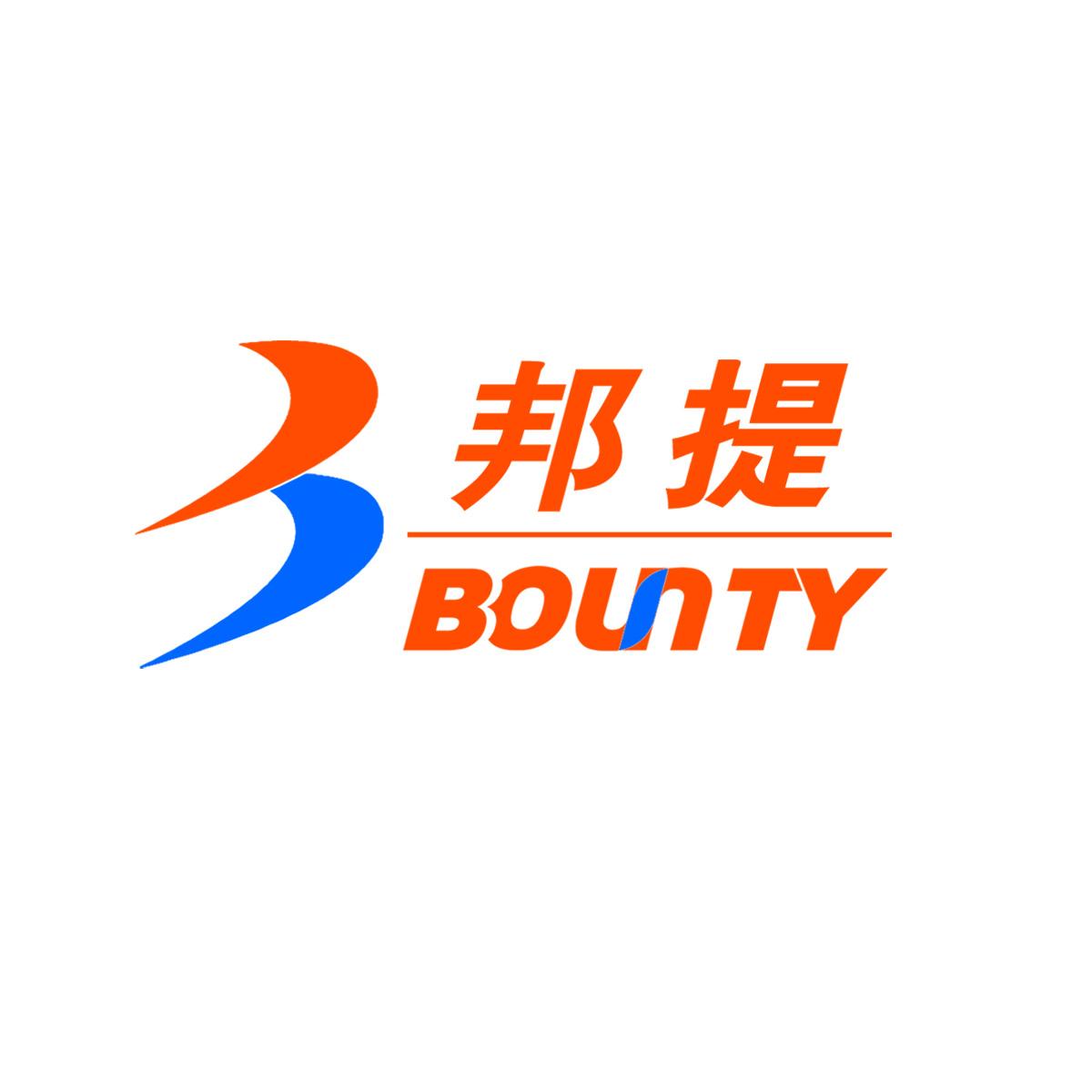 上海邦提工貿有限公司