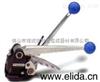 北京依利达:免铁扣式钢带捆包机
