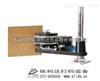 扬州依利达:纸箱滚码机