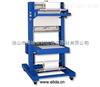 北京依利达:袖口式封口包装机