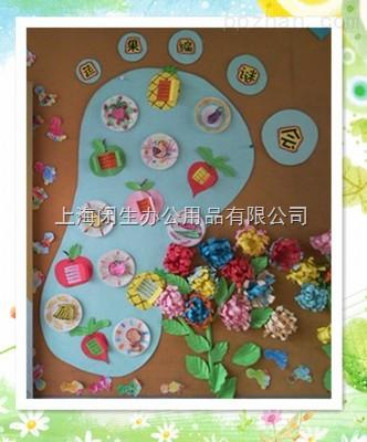 幼儿园主题墙用胶