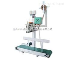 依利达自动输送缝包机/流水线封包机