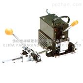 KZ-2TC手提式电熔捆包机/西安电熔打包机