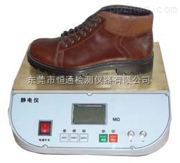 成品鞋电阻试验机