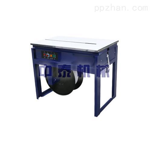 打包机多少钱 地板砖打包机 瓷砖(sk-2型)
