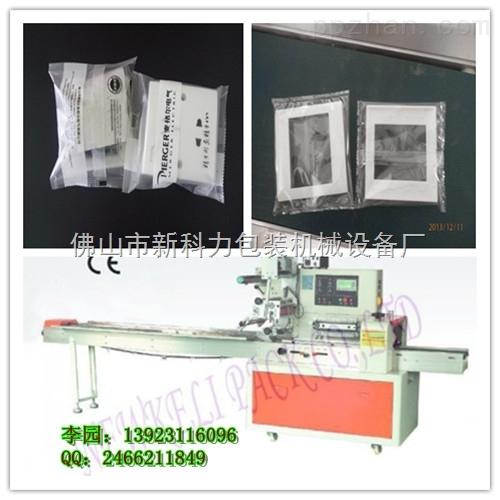 kl-350a 新科力独家产品-开关面板自动套袋包装机上市