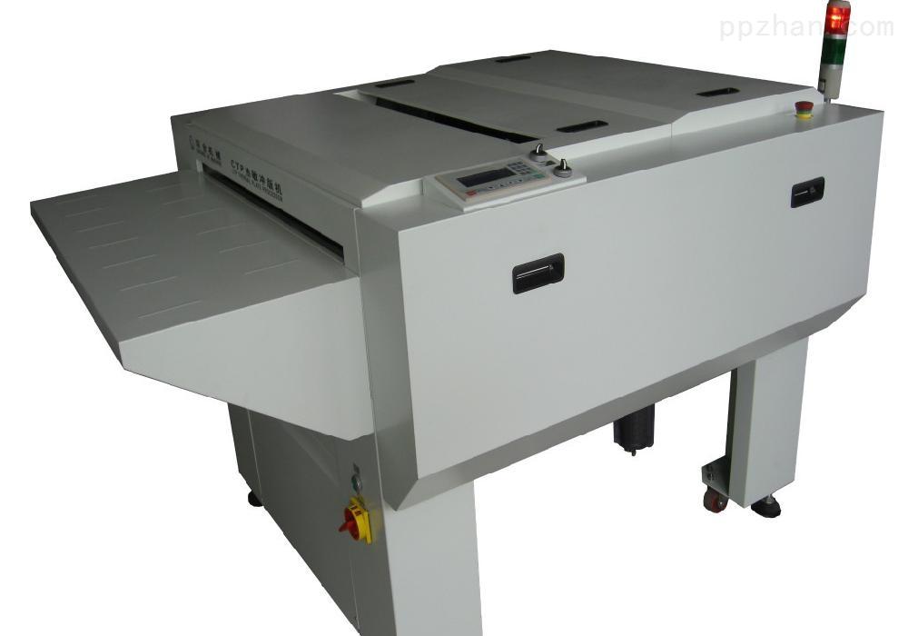 供应电脑全自动PS版冲版机