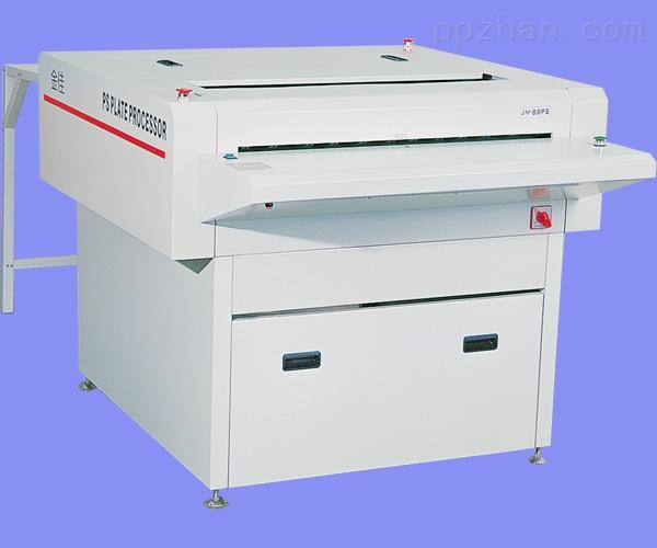 供应电脑 全自动 PS版冲版机,洗版机