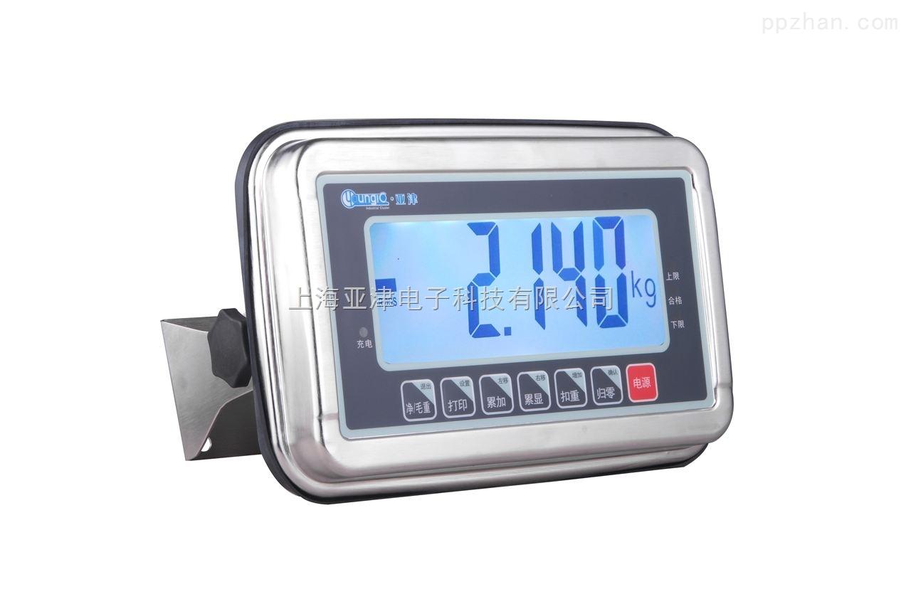 【亚津】不锈钢计重显示器 无线显示器 专业显示器