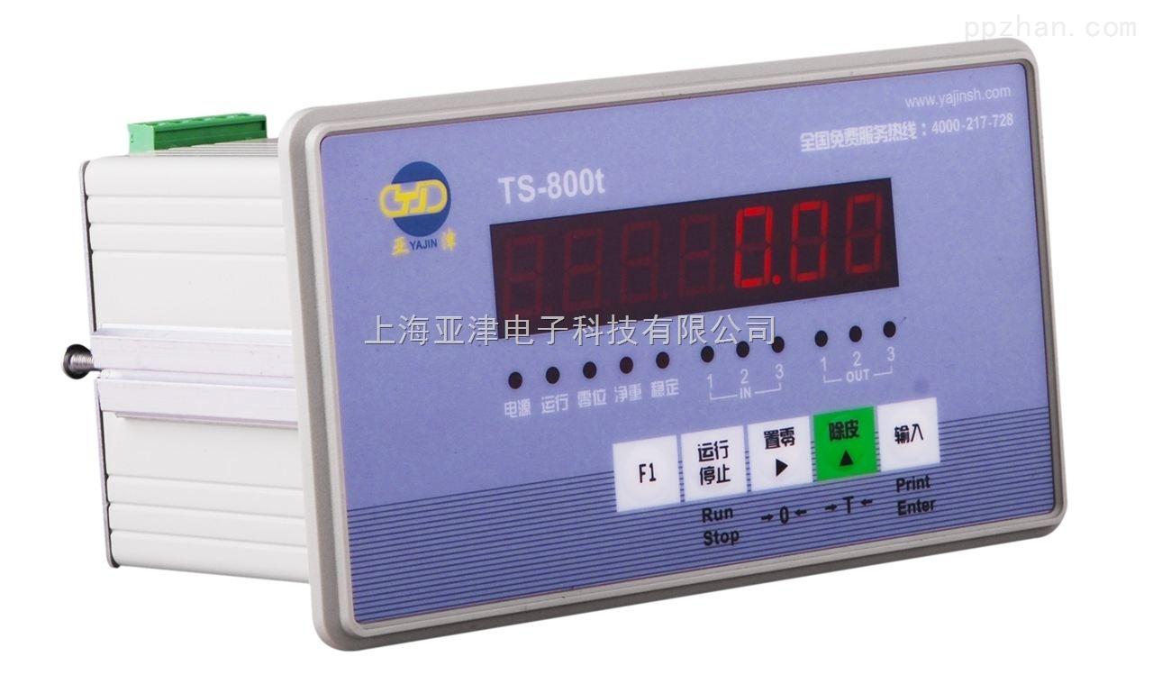【亚津】控制仪表显示器 计重显示器 显示器带打印