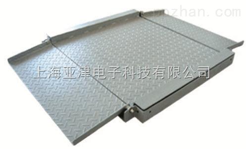 【亚津】碳钢超低双层平台秤