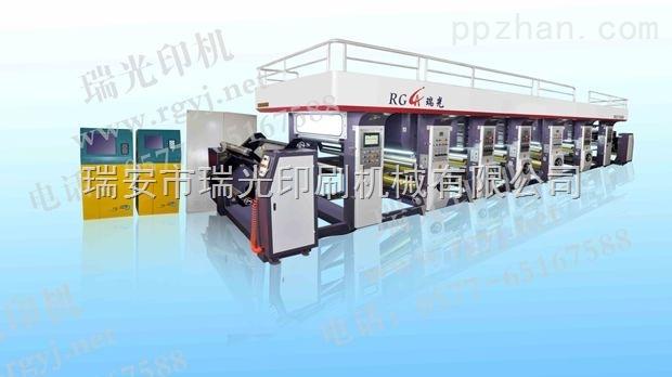 RGASY-A型七电机-拷贝纸印刷机