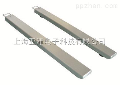 【亚津】不锈钢条形平台秤