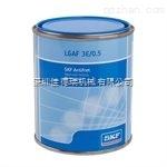 SKF 抗蠕动腐蚀剂LGAF 3E/0.5