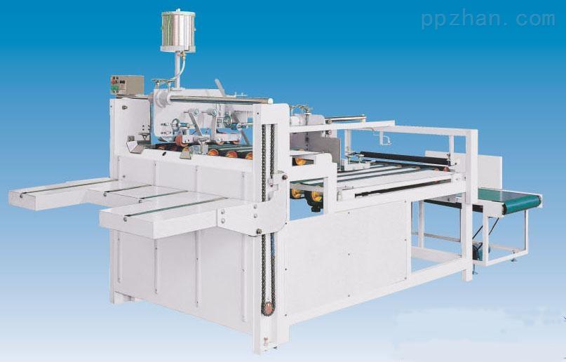 【供应】纸箱包装机械-半自动糊箱机