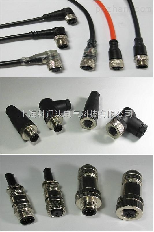 M12工业航空插座