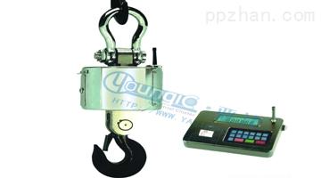无线防磁电子吊钩秤,恒科电子吊秤,直示式电子吊秤