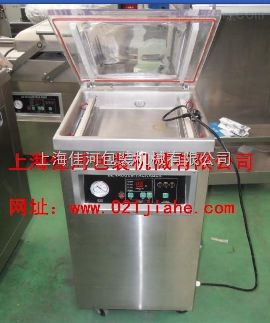上海单室真空包装机 上海板栗真空包装机
