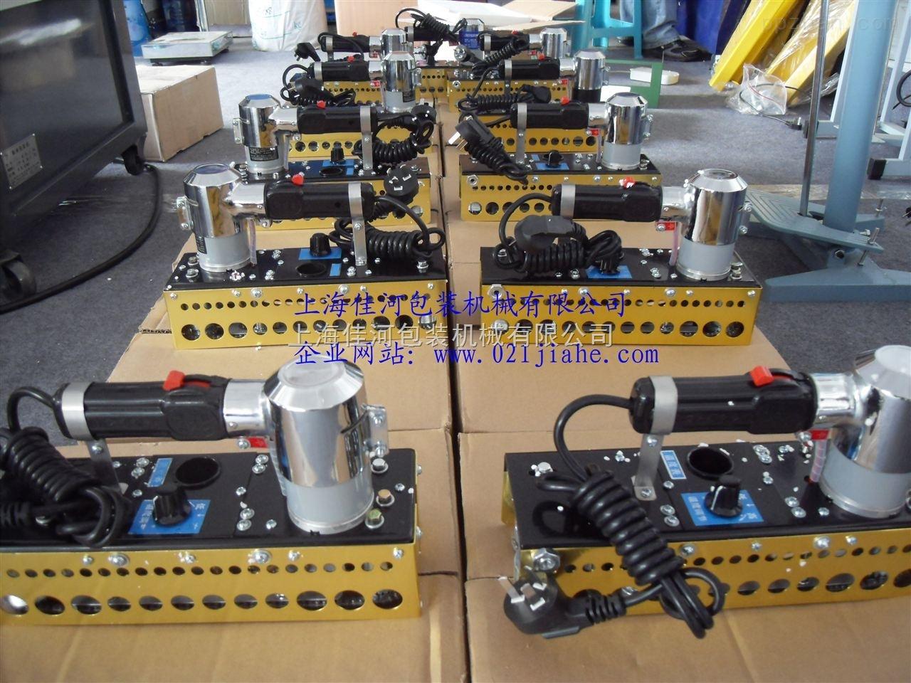 ZS-100手提式链动复合薄膜封口机