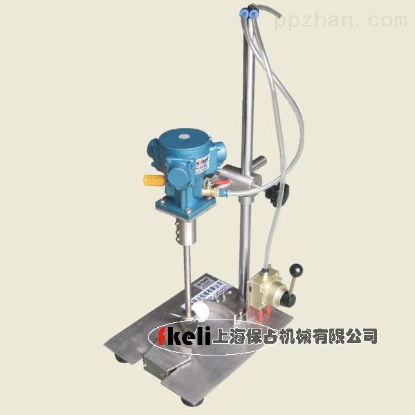 0000-实验室自动夹紧式气动搅拌器