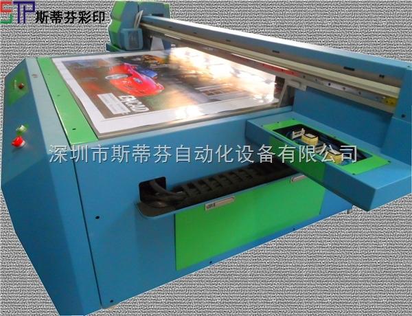 金�俟に�品uv平板打印�C�S家 工�彩印�C 哪家做的Z好