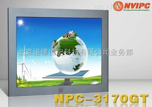 17寸工业触摸平板电脑 NPC-3170GT