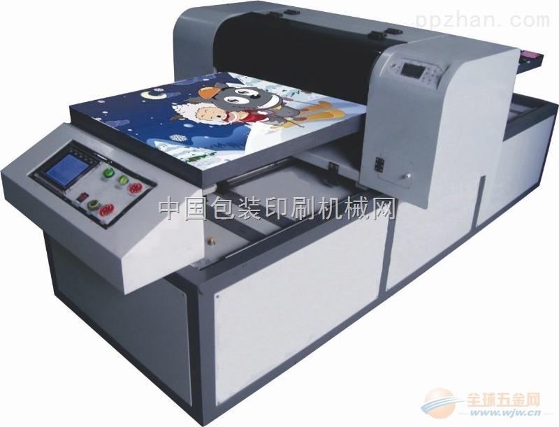 工艺品打样机,手机壳打样机,五金数码印花机