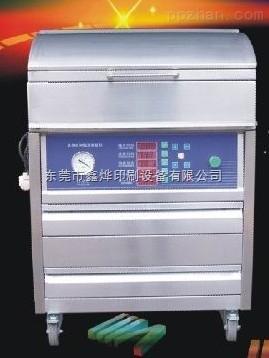 树脂版晒版机,树脂版晒版机价格