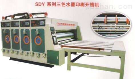三色水墨印刷开槽机