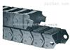 EA16和EA25方便型拖链