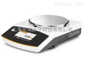 赛多利斯天平Quintix5101-1CN-5100g电子精密天平