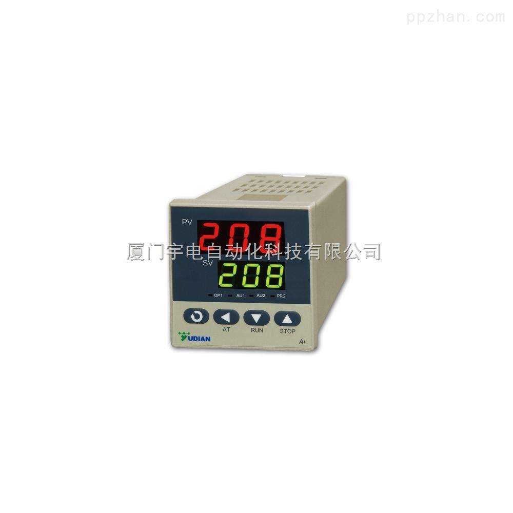 宇电AI-208型人工智能温度控制器