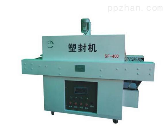 厂家供应PFS-100手压封袋机 手压塑封机 小型封口机 家用封口机
