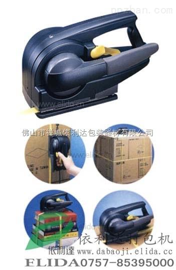 依利达P220手提式电热打包机