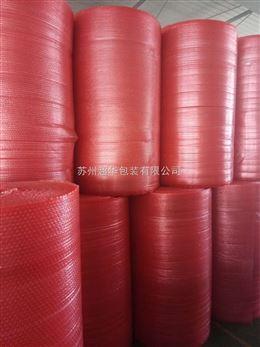 电子元件配件包装用气泡膜 红色防静电气泡膜 厂家直销