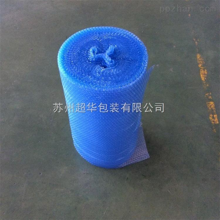 低价直销高品质气泡膜 厂家全新料生产防静电气泡膜 质量可靠