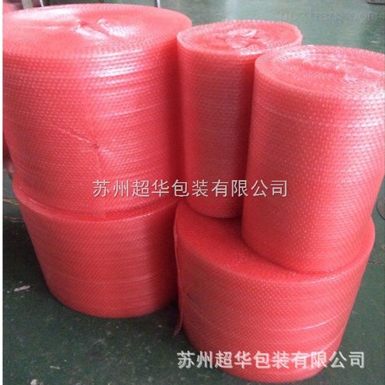 供应批发优质防静电气泡膜 手机包装PE气垫膜 规格可定制