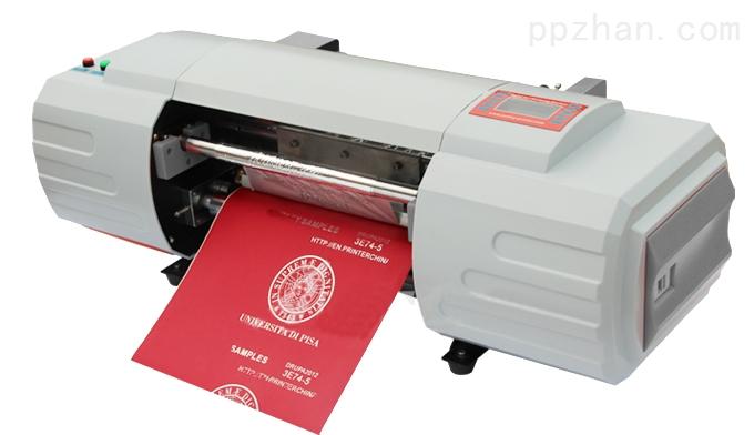 金图DB-300数码无版烫金机,数码平板烫金机厂家