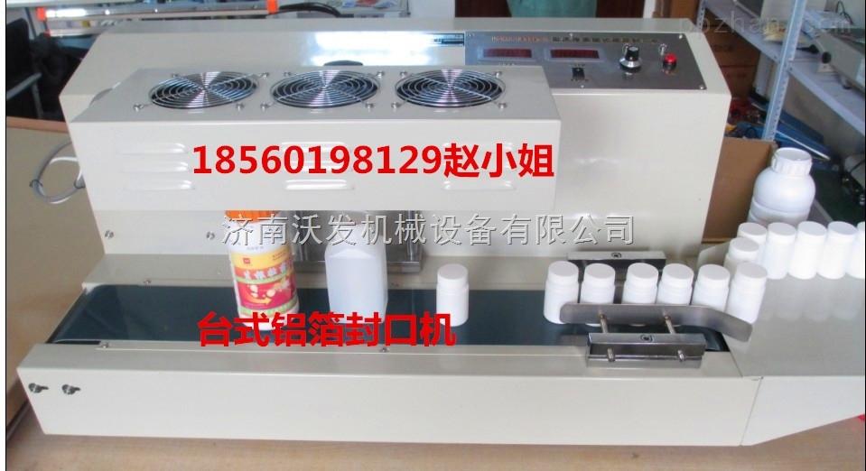甘肃筷子包装机-珠光膜筷子包装机沃发机械-一次性筷子包装机价格
