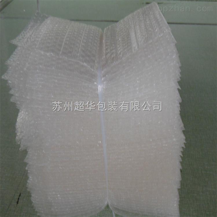 长期供应苏州PE气泡袋 易碎品防震包装泡泡袋 尺寸可定做