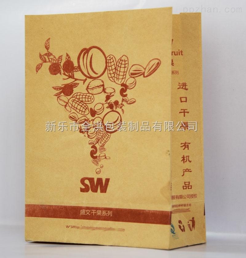 糖炒迁西板栗批发定做牛皮纸包装袋袋糖雪球袋包装纸