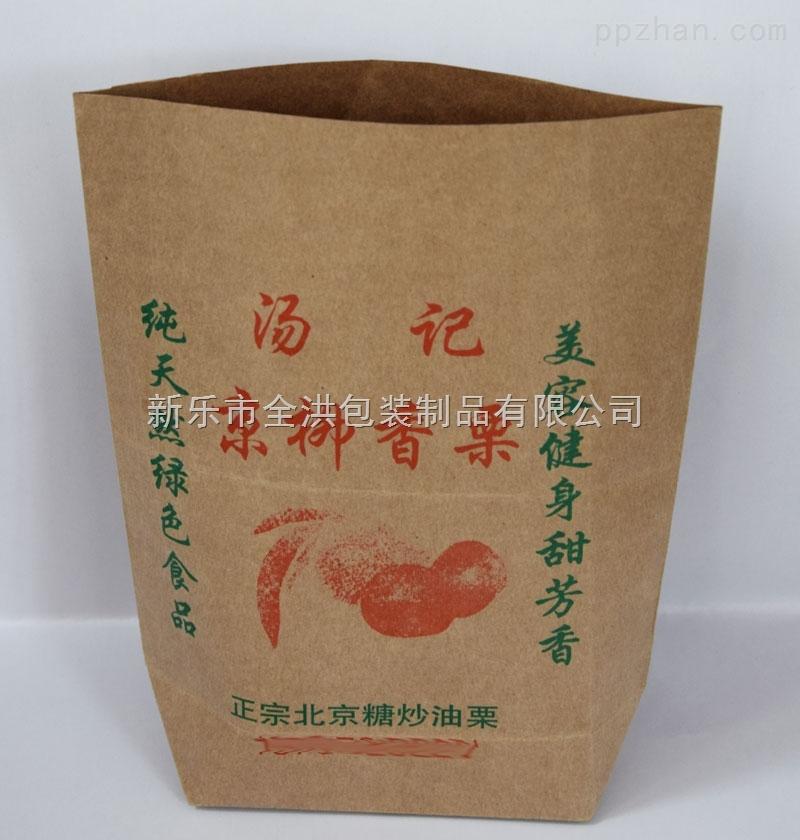 厂家批发定做环保食品手提牛皮纸袋 专业定做中药袋提包装纸袋