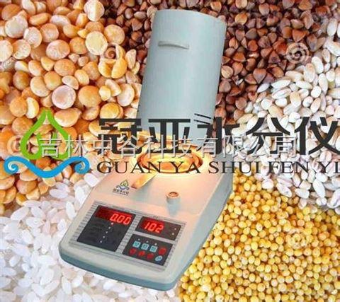 玉米快速水分检测仪厂家在哪/粮食水分测定仪多少钱