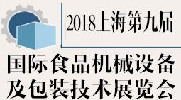 2018涓�娴凤�绗�涔�灞�锛��介��椋����烘�拌�惧�����瑁�����灞�瑙�浼�