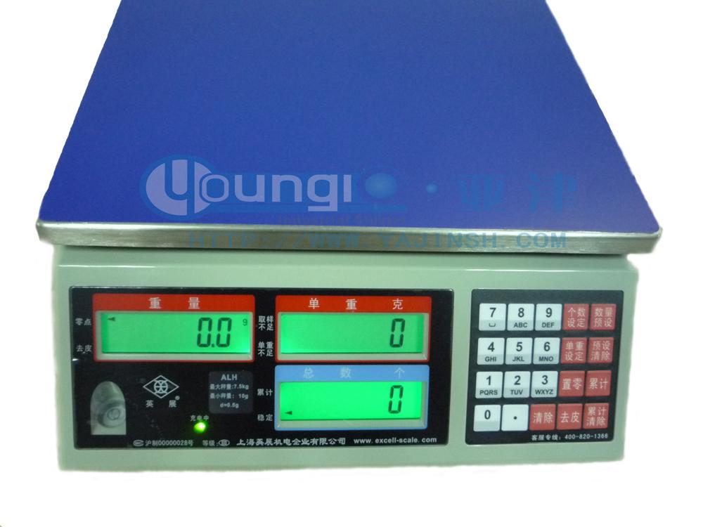 ALH-Z2-3英展电子秤