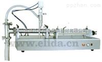 黄山依利达:气动半自动液体灌装机 ELD-SFQ