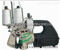 手提缝包机