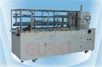 供应深圳龙岗纸箱自动成型封底机GPK-40H40