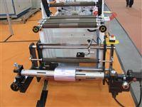 SR300数字控制复卷检品机