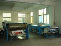 【供应】SGC1200型厚薄纸两用UV上光机